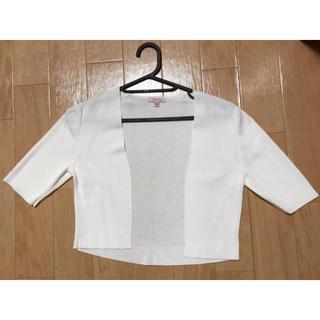 トッカ(TOCCA)のTOCCA ボレロ カーディガン XS ホワイト 美品(ボレロ)