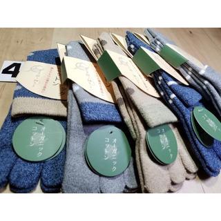 4)5足組5本指オーガニックコットン靴下レディース百貨店でお馴染み(株)玉井商店(ソックス)