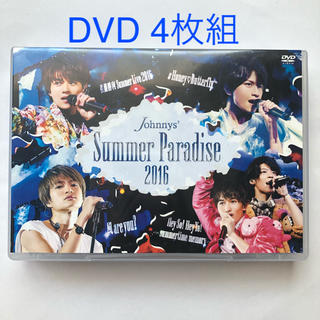 Sexy Zone Summer paradise 2016 DVD