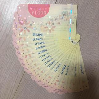 ♡ルミネ商品券♡ 2万円分 ♡