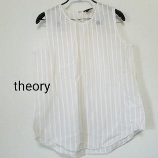 theory - theory ノースリ