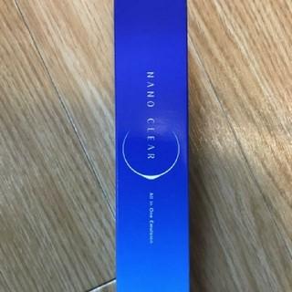 ファビウス(FABIUS)の即発送 即購入OK ナノクリア(オールインワン化粧品)