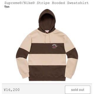 Supreme - Supreme Nike Stripe Hooded Sweatshirt M