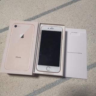 iPhone - 新品 au iphone8 64GB ゴールド simロック解除済み