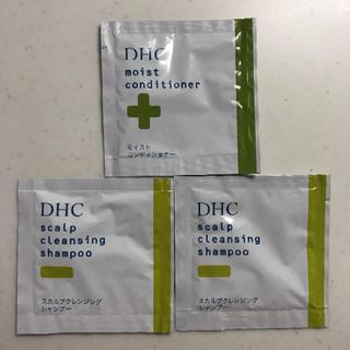 ディーエイチシー(DHC)のDHCスカルプクレンジングシャンプー&モイストコンディショナー(タオル/バス用品)