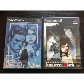 プレイステーション2(PlayStation2)の探偵神宮寺三郎 2本セット PS2 中古(家庭用ゲームソフト)