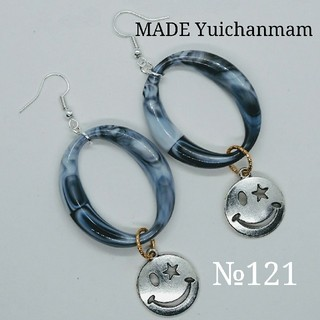 no.121 面白ニコちゃんチャームと大きめマーブルリングの可愛いピアスホワイト(ピアス)
