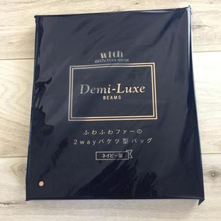 デミルクスビームス(Demi-Luxe BEAMS)のふわふわファーの2wayバケツ型バッグ●with 付録●Demi-Luxe(ショルダーバッグ)