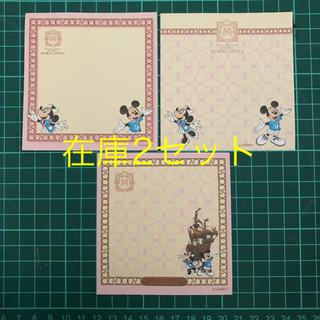 Disney - バラメモ  ミラコスタ ディズニー 15枚