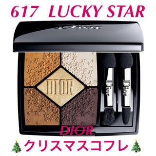 ディオール(Dior)のDior クリスマスコフレ (コフレ/メイクアップセット)