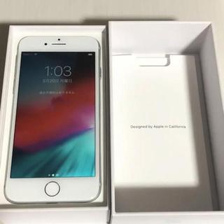 iPhone - iPhone8 256GB 無言購入❌