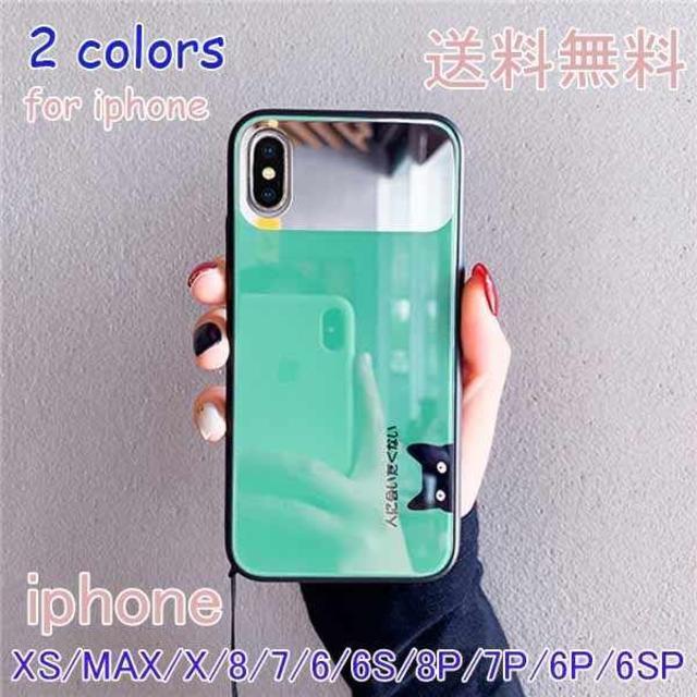 chanel iphonexr ケース 安い 、 スマホケース 多機種カバー おしゃれ アイフォン ガラスの通販 by 菊|ラクマ