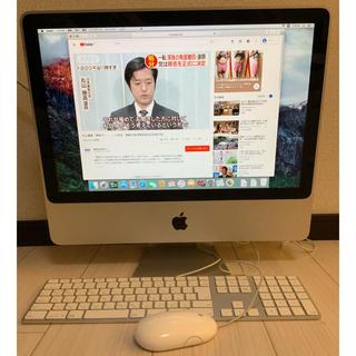 Apple - 最終!!大幅値下げ!!!☆高性能・動作確認済☆Apple iMac 20inch