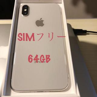Apple - iPhoneX 週末特価