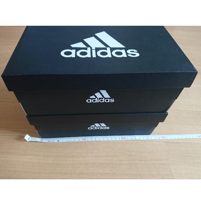 adidas(アディダス)のアディダス  空箱   キッズサイズ インテリア/住まい/日用品のインテリア小物(小物入れ)の商品写真