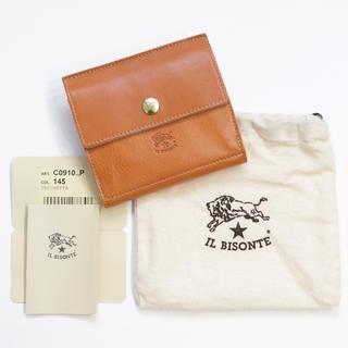 422629bbb401 イルビゾンテ(IL BISONTE)の新品 正規品 イルビゾンテ 二つ折り 財布 ヤキヌメ ミニ財布
