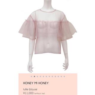 Honey mi Honey - Honey mi honey チュールブラウス ピンク新品