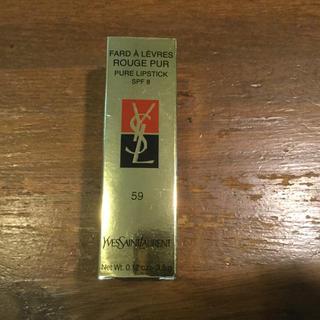 イヴサンローランボーテ(Yves Saint Laurent Beaute)のYSL Lipstick SPF 8 #59 Golden Melon 3.5g(口紅)