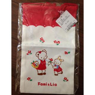 ファミリア(familiar)の新品 未使用‼️familiar 巾着(ランチボックス巾着)