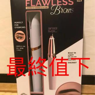 新品 フローレス 電動シェーバー