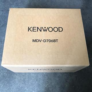 KENWOOD - 新製品 ケンウッド MDV-D706BT カーナビ Bluetooth