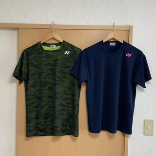 YONEX - ヨネックス ゲームシャツ セット