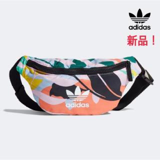 アディダス(adidas)の新品!adidas ウエストバッグ ボディバッグ EK4796(ボディバッグ/ウエストポーチ)