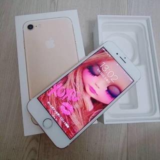 Apple - iPhone7 128gb docomo
