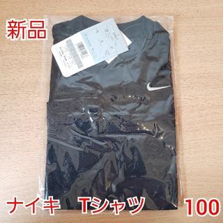 NIKE - ナイキ 半袖Tシャツ 100