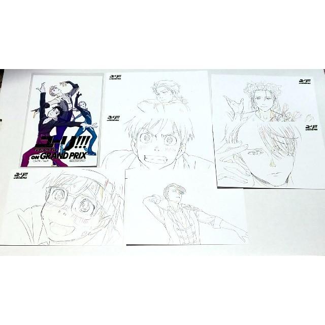 ユーリ!!! on ICE/原画展 非売品イラストカード、ポストカード6種 エンタメ/ホビーのおもちゃ/ぬいぐるみ(キャラクターグッズ)の商品写真