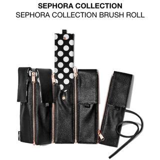 セフォラ(Sephora)のSephora メイクアップ ブラシポーチ(その他)
