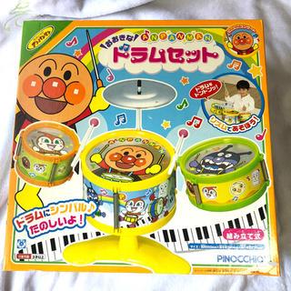 アンパンマン(アンパンマン)のアンパンマン♡ドラムセット(楽器のおもちゃ)