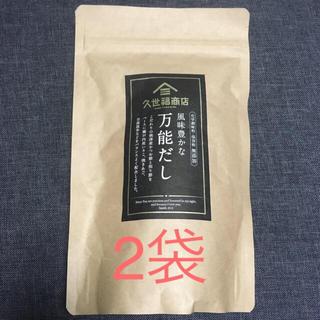久世福商店 万能だし 30包  2袋(調味料)