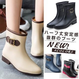 レインブーツ/ショートブーツ/レディース/女性用/防水ブーツ/レインシューズ/靴(レインブーツ/長靴)