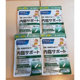 ファンケル(FANCL)のファンケル内脂サポート7日分×4袋(ダイエット食品)