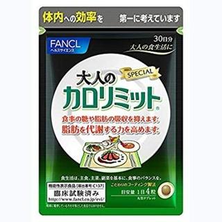 ファンケル(FANCL)のFANCL(ファンケル) ダイエットサプリ(ダイエット食品)