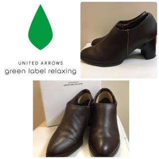 グリーンレーベルリラクシング(green label relaxing)のユナイテッドアローズ ダークブラウンレザー  ブーティ(ブーティ)