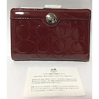 f692ceb11e79 コーチ(COACH) がま口 財布(レディース)の通販 300点以上 | コーチの ...