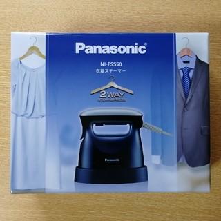 Panasonic - Panasonic 衣類スチーマー パナソニック NI-FS550 ダークブルー