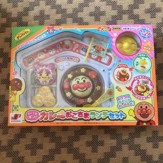 アンパンマン - アンパンマン  おもちゃ