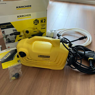 ケルヒャー K2 高圧洗浄機 サクションホース付き