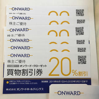 ニジュウサンク(23区)のオンワード株主優待 6枚(ショッピング)