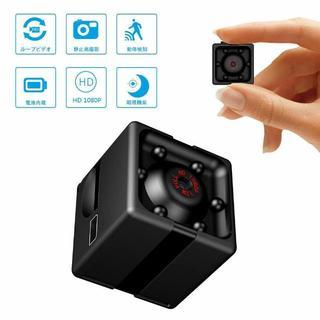 Supoggy 隠しカメラ 1080P高画質 超小型防犯カメラ 長時間録画可能 (防犯カメラ)