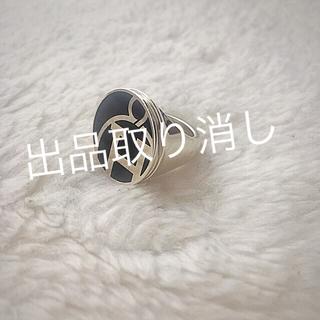 エルメス(Hermes)のエルメス  リング シルバー(リング(指輪))