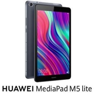 アンドロイド(ANDROID)のHuawei MediaPad M5 lite 8 wifi グレー(タブレット)