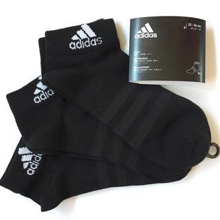 アディダス(adidas)の【新品】アディダス 靴下 ソックス 3p(ソックス)