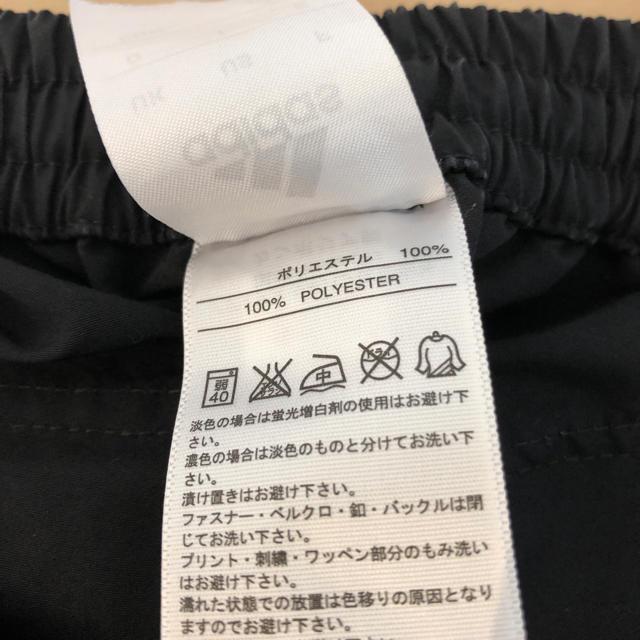 adidas(アディダス)のアディダス ハーフパンツ 130cm キッズ/ベビー/マタニティのキッズ服 男の子用(90cm~)(パンツ/スパッツ)の商品写真