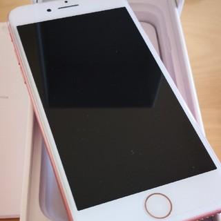 アイフォーン(iPhone)の新品 iPhone7 シムロック解除32GB ローズゴールド (スマートフォン本体)