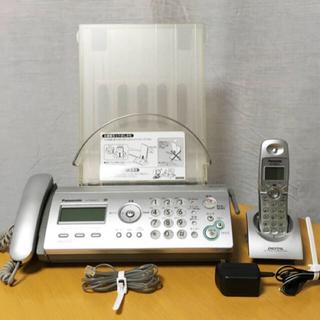 パナソニック(Panasonic)のパナソニックFAX電話機KX-PW503-S(OA機器)