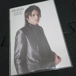 タッキー&翼 - 滝沢秀明ポストカード(3枚セット)